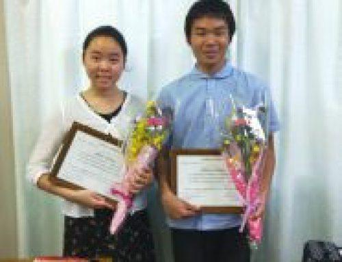 Dos almas bautizadas en Okinawa, Japón, en la era pre-covid